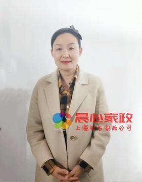 上海育嬰師,周阿姨