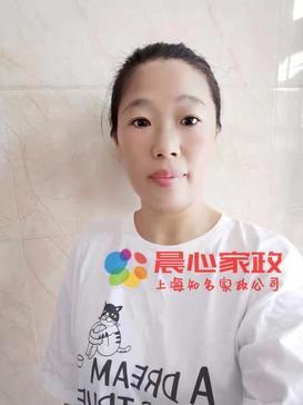 上海保姆,育嬰師\熊阿姨