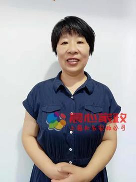 上海保姆,育婴师,陪护\王阿姨