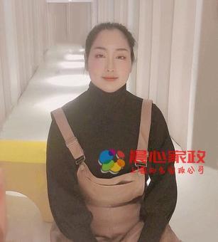 上海育婴师:王玉